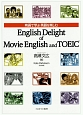 映画で学ぶ英語を楽しむ English Delight of Movie English and TOEIC