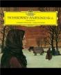 チャイコフスキー:交響曲第6番≪悲愴≫(ブルーレイオーディオ)