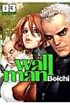 Wallman-ウォールマン-(3)