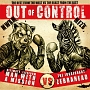 Out of Control(DVD付)