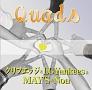 Quads(DVD付)