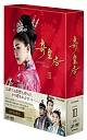 奇皇后 -ふたつの愛 涙の誓い- DVD BOX3