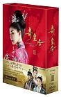 奇皇后 -ふたつの愛 涙の誓い- Blu-ray BOX3