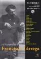 タレガ傑作選21 ラグリマからアランブラの想い出まで 楽譜と奏法解説+模範CD付