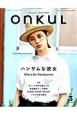ONKUL (3)