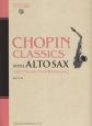 アルトサックスで奏でるショパン CD・パート譜付