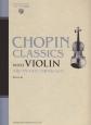 ヴァイオリンで奏でるショパン CD・バート譜付