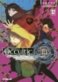 Occultic;Nine (2)