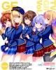 ガールフレンド(仮) Vol.4