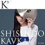 K(Kの累乗)(DVD付)