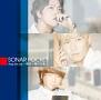 Song for you ~明日へ架ける光~(DVD付)