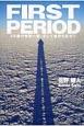 FIRST PERIOD 20歳の世界一周、そして最初の区切り