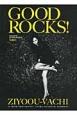GOOD ROCKS! 女王蜂 GOOD MUSIC CULTURE MAGAZI(61)