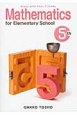 Study with Your Friends Mathematics for Elementary School 5th grade