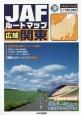 JAFルートマップ 広域関東 2015 1/100,000