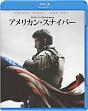 アメリカン・スナイパー ブルーレイ&DVDセット(デジタルコピー付)