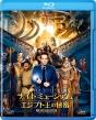 ナイト ミュージアム/エジプト王の秘密 ブルーレイ&DVD