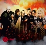 地獄のアロハ(通常盤)(DVD付)