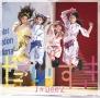 だいすき(DVD付)