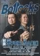 Bollocks 対談:増子直純×NAOKI PUNK ROCK ISSUE(19)