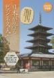 日本が誇るビジネス大賞 2015