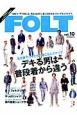 "FOLT 名古屋アニキたちの着こなしスナップデキる男は普段着から違う ""本物""と""今""を楽しむ。男は【はみだし者】と言わ(10)"