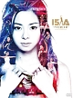 "15th Anniversary Mai Kuraki Live Project 2014 BEST ""一期一会"" ~Premium~(通常版)"