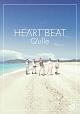 HEARTBEAT(豪華盤)(DVD付)