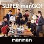 SUPER manGO!