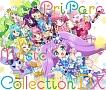 プリパラ ミュージックコレクション DX(DVD付)