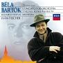 バルトーク:管弦楽作品全集3 管弦楽のための協奏曲 3つの村の情景/交響詩≪コッシュート≫