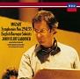 モーツァルト:交響曲第29番・第33番