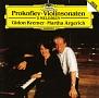 プロコフィエフ:ヴァイオリン・ソナタ第1番・第2番 5つのメロディ