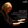 モーツァルト:ピアノ協奏曲 第9番<ジュノム>&第27番(HYB)