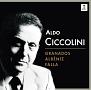 チッコリーニの至芸 7 グラナドス:ゴイェスカス & アルベニス:組曲「イベリア」