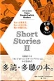 Short Stories Enjoy Simple English Readers 語学シリーズ (2)