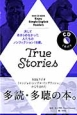 True Stories Enjoy Simple English Readers 語学シリーズ