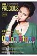 JAPAN PRECIOUS Summer2015 Color Stone 2015 最新カラーストーントレンド ジュエリー専門誌の決定版(78)