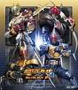 仮面ライダー剣(ブレイド) Blu-ray BOX 2