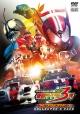 スーパーヒーロー大戦GP 仮面ライダー3号 コレクターズパック