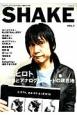 SHAKE 甲本ヒロト 蓄音機とアナログ・レコードの現在地 ロックンロールをもっと面白くする本(1)
