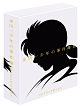 金田一少年の事件簿R DVD BOX