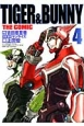 TIGER&BUNNY THE COMIC (4)