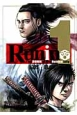 Runin The RONIN in the Ruined city (1)