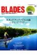 BLADES スタンドアップパドルの旅 STAND UP PADDLE BOARD MAG(3)