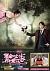 運命のように君を愛してる DVD-BOX1[VUBJ-5003/8][DVD]