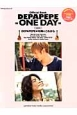 Official Book DEPAPEPE-ONE DAY- CD付き DEPAPEPEの10年とこれから
