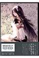 BRAVELY SECOND END LAYER Design Works THE ART OF BRAVELY 2013-2015