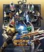 仮面ライダー剣(ブレイド) Blu-ray BOX 3