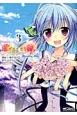 恋がさくころ桜どき Graceful blue(3)
